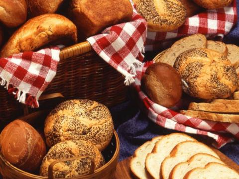 Panadería y repostería Barrio Luján - Febrero - 2019